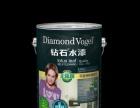 全球十大品牌美国钻石漆东海招商加盟