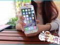 青岛买iPhone分期详细地址在哪,分期首付月供多少