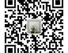 绵阳涪城艾艾贴代理涪城安昌桥有卖前海艾艾贴的吗