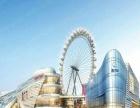 益阳海洋城 商业街卖场 29.31平米
