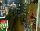 晋祠 武家寨村 百货超市 其他 生鲜便利