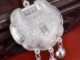 老冯记宝宝手镯999千足银纯银锁长命锁套装宝宝婴儿童小孩满月