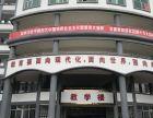 广州工商学院双学历教育招生
