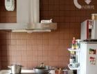 维修油烟机 炉具 燃气灶 热水器