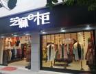 加盟服装品牌联营模式,芝麻E柜更具有竞争力