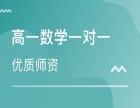 上海寶山高一數學,高二英語,高二物理課外輔導班