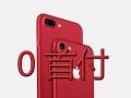 成都iPhone7plus首发 中国红机型秒断货 可分期付款
