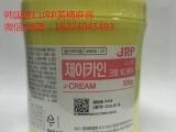 正品韩国表皮麻膏JRP黄麻500g成分10.56%