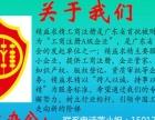 深圳食品经营许可证办理变更个体饭店餐馆执照餐饮服务