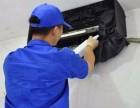欢迎访问东台 奥克斯空调中央空调专业售后 维修服务热线