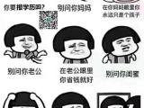 深圳福永4月自考会计大专 本科学历简单容易拿证快