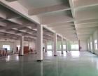 标准框架厂房 三环入口1000 -3000 可分割出租