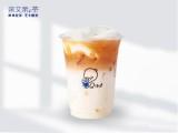 亲又亲茶作为成都奶茶加盟品牌佼佼者广受追捧
