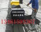 水泥过木机单双条过梁机