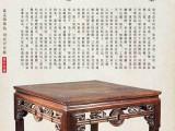 红八仙桌回收,回收老红木家具,红木桌回收
