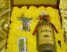 淄博回收30年茅台酒 高价回收洋酒红酒