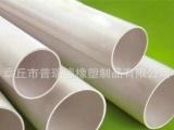 批量生产 环保PVC硬管 PVC排水管材