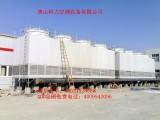 天津塘沽玻璃钢冷却塔厂家专业制作维修玻璃钢冷却塔