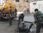武汉化粪池清理 市政管道清淤 污水沉淀池清底 疏通下水道
