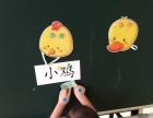 2~3岁幼儿早教,家园衔接班隆重招生