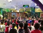 七巧国反斗乐园 炫天堂儿童乐园加盟 儿童乐园