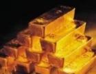 高价回收黄金,铂金,钻石,手表钻石首饰奢侈品卡利亚