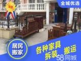 珠海居民搬家 香洲居民家庭管道疏通 珠海搬家拆装空调移机通厕