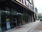 站前商贸街 市中心酒吧街不夜城沿街旺铺 成熟稳定