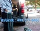 河北省保定市安新县自来水管道漏水检测 消防管网漏水检测