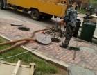 黄岛区抽污水 高压清洗管道电话