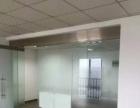 稷山新天地中等装修玻璃隔间物业水电便宜双气