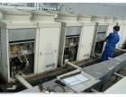 欢迎访问 洛阳奥克斯中央空调 各中心售后服务热线电话欢迎你