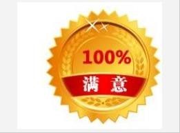 欢迎进入~!北京阿里斯顿太阳能(各区阿里斯顿太阳能售后服务总
