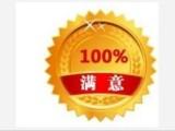 欢迎进入-北京上菱空调(各中心)售后服务网站电话欢迎您