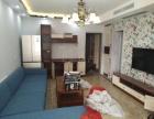 绿地商务城 品质精装 两室 婚房装修 采光好