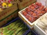鄭州蔬菜禮品箱