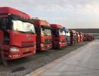 酉阳大小货车拉货搬家/酉阳挖机平板拖车/酉阳大件运输