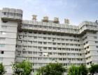 北京宣武医院协和医院同仁医院,各大三甲医院网上预约