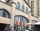 十里锦绣黄河小学旁临街商铺 42平工程抵款铺子急售