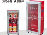灭火器箱 消防箱子 灭火器防毒面具箱 4*2+2箱 广州消防器材
