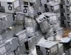 回收新件旧件、下线件、库存件、机修件