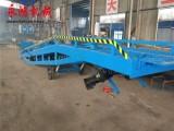 咸宁移动液压登车桥,集装箱叉车过桥6吨-15吨价格厂家