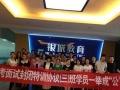 2017湖南省地方公务员培训班