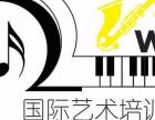JW国际艺术培训中心招生(矿大店)
