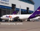 北京联邦国际快递托运公司航空货运服务电话