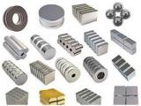 东莞聚盛磁铁材料有限公司专业生产第三代稀土永磁