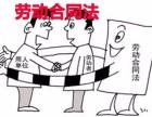 顶呱呱瀚沣律所签订劳动合同的试用期是多久