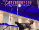 宣城钢管舞培训课程怎么安排