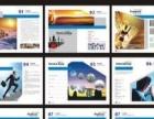 广告图像Photoshop:著名的图像处理软件