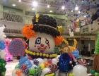 气球婚礼百日宴儿童生日家庭生日派对策划执行 主题布置场地